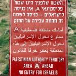 Israeler förbjudna att besöka Davids stad